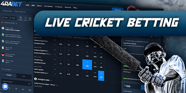 4rabet in-play betting on cricket